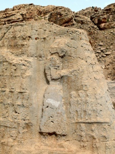 Middle Elamite relief from Kul-e Farah (Izeh)