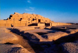 The Ziggurat of Chogha Zanbil