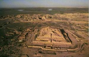 The aerial view of Chogha Zanbil/Al-Untash-Napirisha