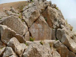 the Old Elamite relief at Kurangan