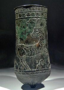 Neo-Elamite beaker, probably from Susa