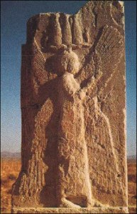 ... this relief at Pasargadae. This is known as the Winged Guardian and is actually a composite image.